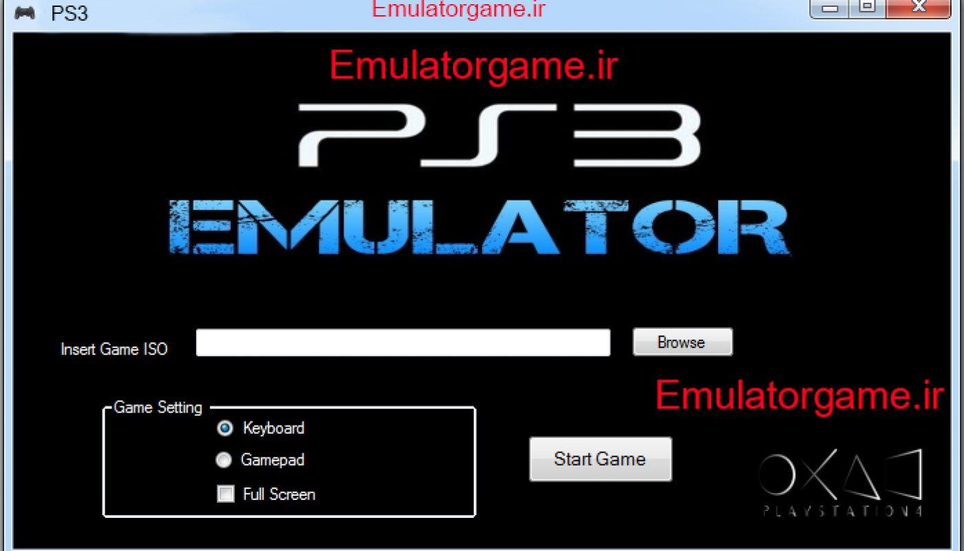 دانلود نرم افزار اجرای emulator ps3 کامپیوتر 2016